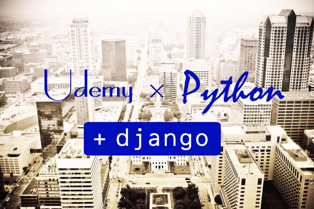Udemy×Python+django
